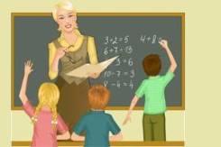 Преподаватель математики. ИП Олофинская Анна Константиновна. Остановка ДВГТУ