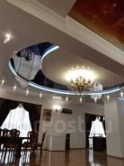 Продается сказочный 3х-этажный коттедж в центре города Уссурийска. Улица Куйбышева, р-н центр, площадь дома 237кв.м., централизованный водопровод, э...