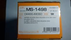 Колодки тормозные дисковые. Lexus RX330, GSU30, GSU35, MCU33, MCU35, MCU38 Lexus RX350, GSU30, GSU35, MCU33, MCU35, MCU38 Lexus RX400h, MHU33, MHU38 L...