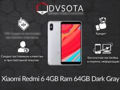 Xiaomi Redmi 6. Новый, 64 Гб, Серый