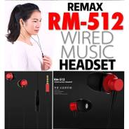 Remax RM