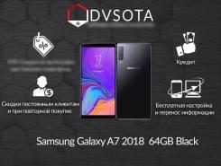 Samsung Galaxy A7 2018. Новый, 64 Гб, Черный, 4G LTE, Dual-SIM, Защищенный