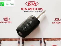 Корпус ключа. Kia Rio Kia Picanto Kia Sportage