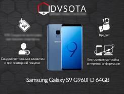 Samsung Galaxy S9. Новый, 64 Гб, Синий, 4G LTE, Dual-SIM, Защищенный
