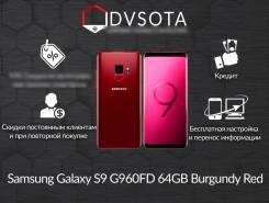 Samsung Galaxy S9. Новый, 64 Гб, Красный, 4G LTE, Dual-SIM, Защищенный. Под заказ