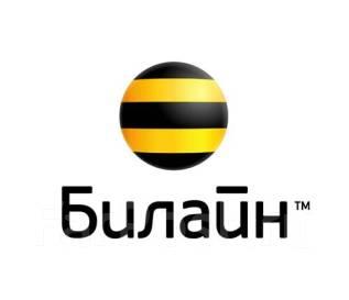 Продавец-консультант. Хабаровск