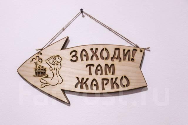 Гостиница. Хостел. От 300 руб/сут и бесплатный Wi-Fi. + Русская баня