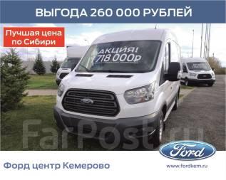 Ford Transit. Regular C 310M, 2 198куб. см., 1 300кг., 4x2