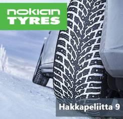 Nokian Hakkapeliitta 9 SUV. Зимние, шипованные, без износа, 1 шт. Под заказ