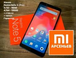 Xiaomi Redmi Note 5. Новый, 64 Гб, Черный, 3G, 4G LTE, Dual-SIM