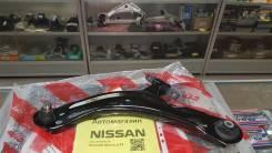 Рычаг, тяга подвески. Nissan: Qashqai+2, Rogue, X-Trail, Dualis, Qashqai Renault Koleos Kia: Mentor, Spectra, Shuma, Sephia, Carens Двигатели: 2TR, M9...
