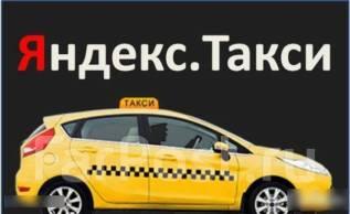 Водитель такси. ООО «Яндекс.Такси». Г. Владивосток