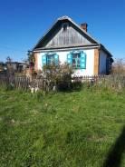 Продам дом с участком в с. Хороль Срочно. Ул. Калининская, 115, р-н Хорольский район, площадь дома 40кв.м., электричество 5 кВт, отопление твердотоп...