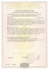 Продается земельный участок на Де-Фризе. 56 928кв.м., собственность, от частного лица (собственник). Документ на объект для администрации