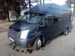 Ford Transit. Форд Транзит Турист, 16 мест