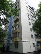 3-комнатная, улица Днепровская 8. Столетие, агентство, 54кв.м. Дом снаружи