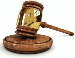 Защита в суде . Судебный юрист