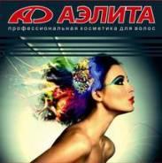 Менеджер по рекламе и PR. ИП Вихрова А. В. Улица Блюхера 5