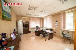 Предлагается отличное помещение в районе Баляева. Улица Стрелочная 39, р-н Баляева, 1 124кв.м.
