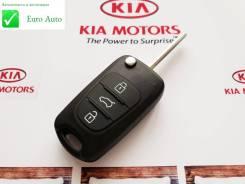 Корпус ключа. Kia K5 Kia Rio Kia Cerato Kia Sportage