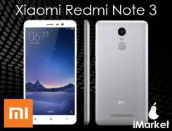 Xiaomi Redmi Note 3. Новый, 32 Гб, Серебристый