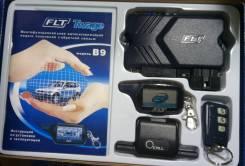 Автосигнализация FLT В9 B9 Twage