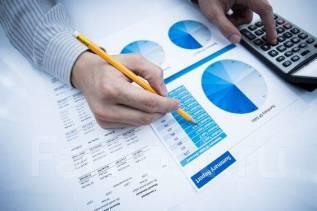 Бухгалтерское сопровождение и налоговое консультирование