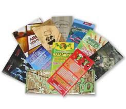 Изготовление печатной продукции. Календари, листовки, пакеты др.