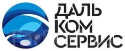 """Разнорабочий. ООО """"ДСК"""". Улица Светланская 72"""