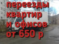 Дачные переезды Надеждинск, Соловей ключ, Тавричанка, Кипарисово.