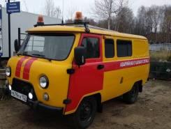 УАЗ 39095. Автомобиль аварийная служба