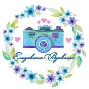 Фотосессии новогодние, семейные, детские, беременные, love story