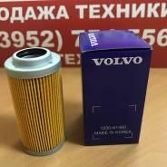 Фильтр. Volvo: EC55B Pro, EC700B, EC290B Prime, EC360B Prime, ECR58 Plus, EC460B Prime, EW145B Prime, ECR88 Plus