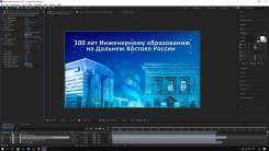 Профессиональный видеомонтаж, слайд-шоу, недорого, сжатые сроки