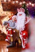Выезд Дедушки Мороза и Снегурочки к Вам домой, в детский сад, школу