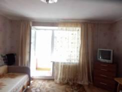 1-комнатная, улица Урицкого 76а. Слобода, агентство, 32кв.м.