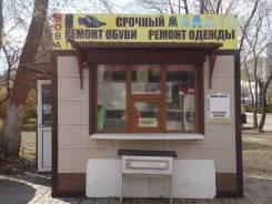 Продам действующий, рентабельный бизнес в центре г. Уссурийска