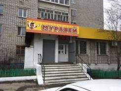Торговое помещение 956,7 кв. м. (магазин Муравей). Улица Карпатская 5, р-н Ванинский, 957кв.м.
