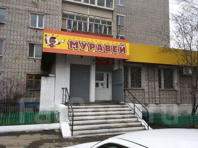 аренда коммерческой недвижимости красносельская