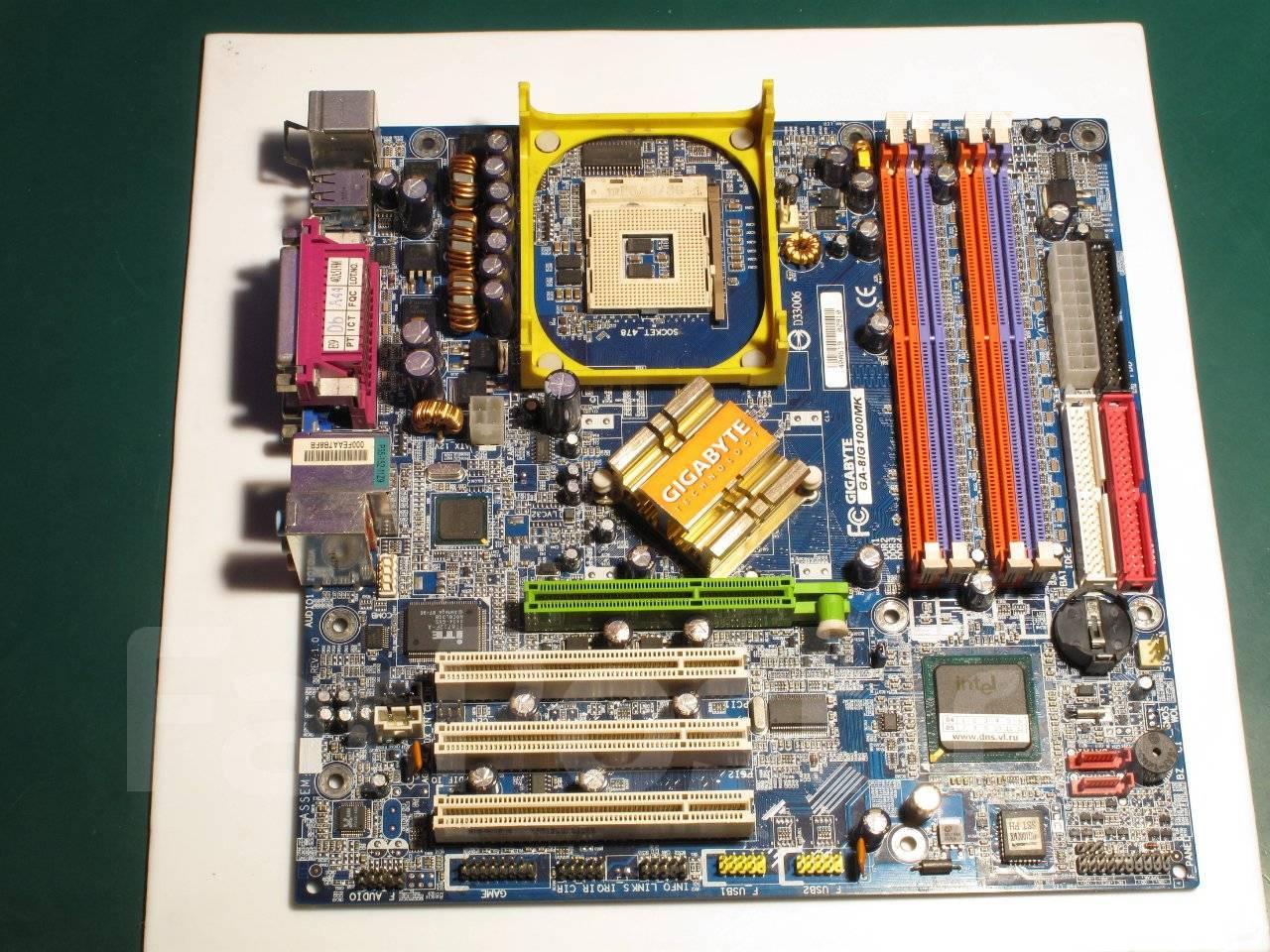 Gigabyte GA-8SMMLP F6 Linux