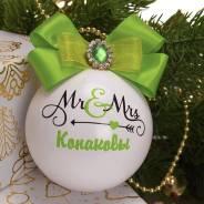 Новогодний подарок - именной шар. Под заказ