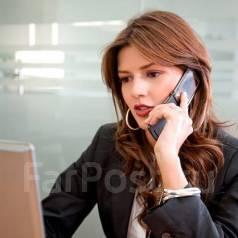 Менеджер по работе с клиентами. ООО АЙКОН. Улица Суханова 4б