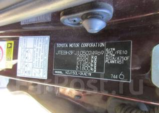 Toyota Land Cruiser Prado. Кузов с документами