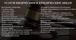 Семейные юристы.