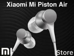 Наушники Xiaomi Mi Piston Air. Магазин iStore