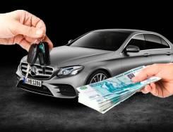 Куплю автомобиль в любом состоянии на выгодных для вас условиях!
