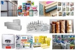 Приму в дар строительные, отделочные материалы