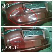 Удаление вмятин без покраски (локальный ремонт) от 500 руб на Окатовой