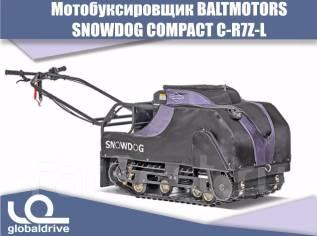 Baltmotors Snowdog Compact. исправен, без птс, без пробега