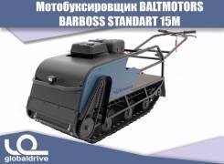 Baltmotors Barboss. исправен, без птс, без пробега